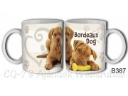 Bögre B387 Bordeux dog kutya 3dl